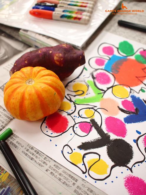 0438オレンジかぼちゃ2.jpg