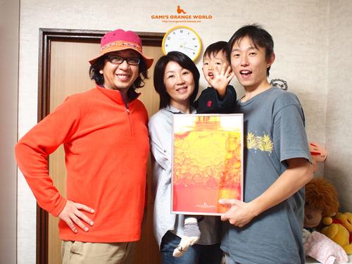 0439神川家と私.jpg