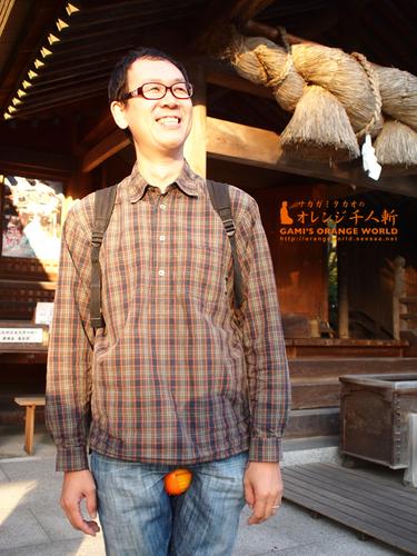 0450-197阿部ちゃん1.jpg