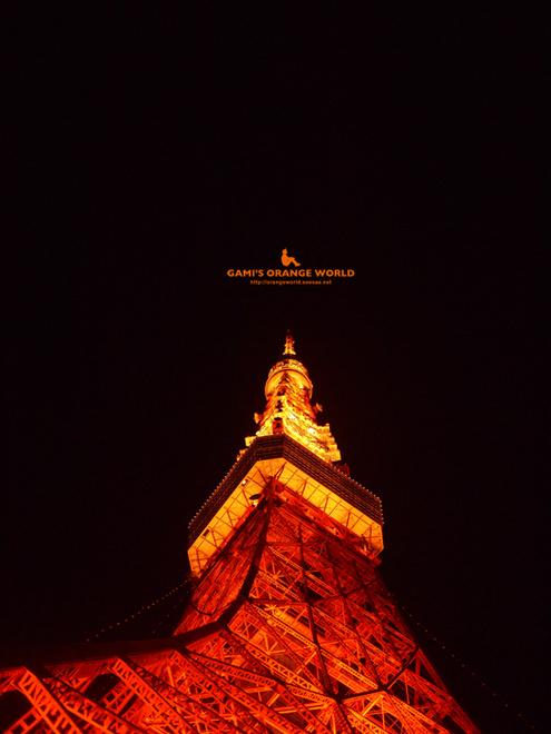 0471東京タワー7.jpg
