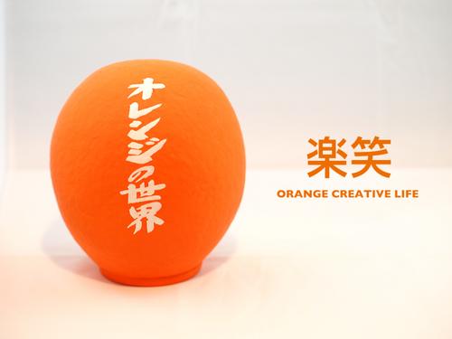 0478オレンジのダルマ3.jpg