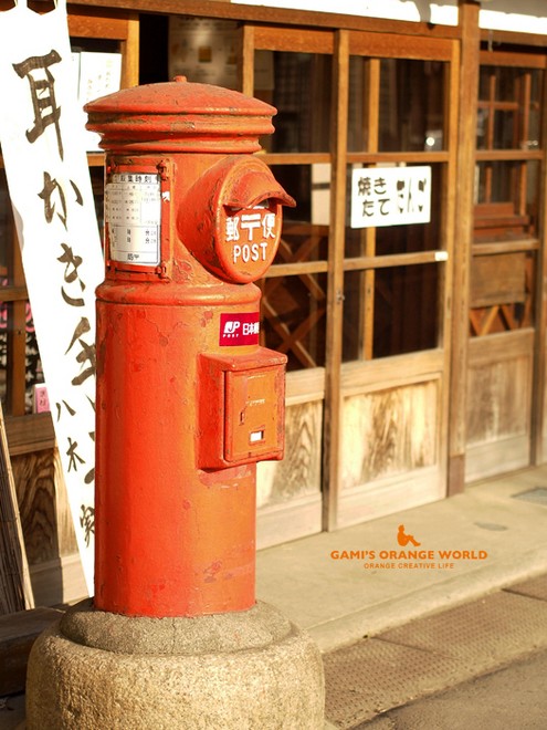 0495香取市佐原の郵便ポスト3.jpg