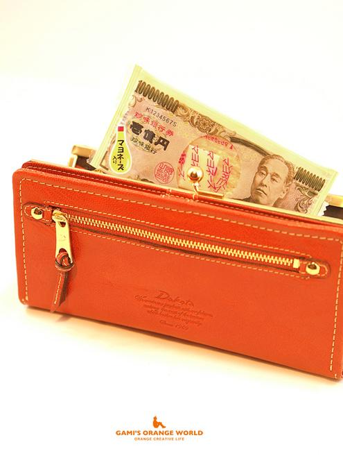 0500Dakotaのオレンジ財布7.jpg