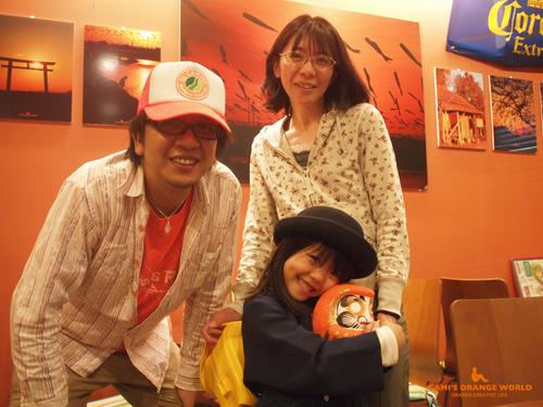 0582エルカミーノdeオレンジの世界展2012春30.jpg