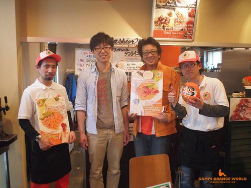 0582エルカミーノdeオレンジの世界展2012春39.jpg