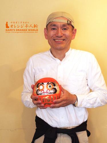 0604-No.279関谷剛一さん のコピー