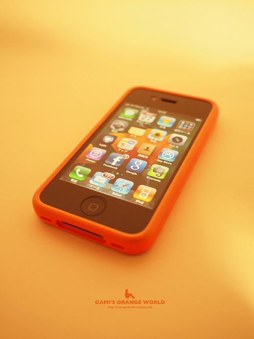 302-1iPhoneのオレンジカバー.jpg