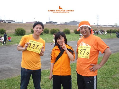 307オレンジトリオ.jpg
