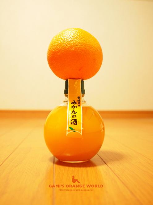 みかんのお酒3.jpg