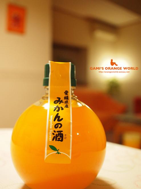 みかんのお酒5.jpg