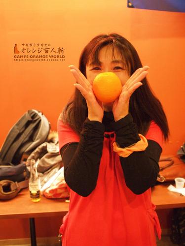 りんごさん.jpg