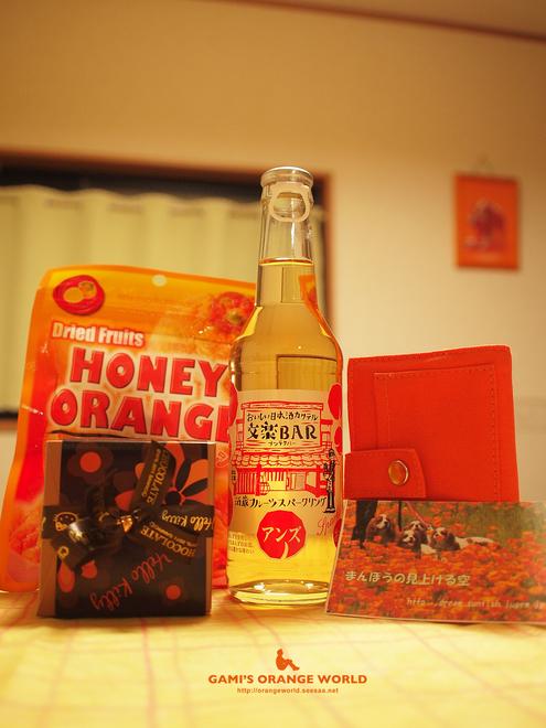 りんごさんからのプレゼント.jpg