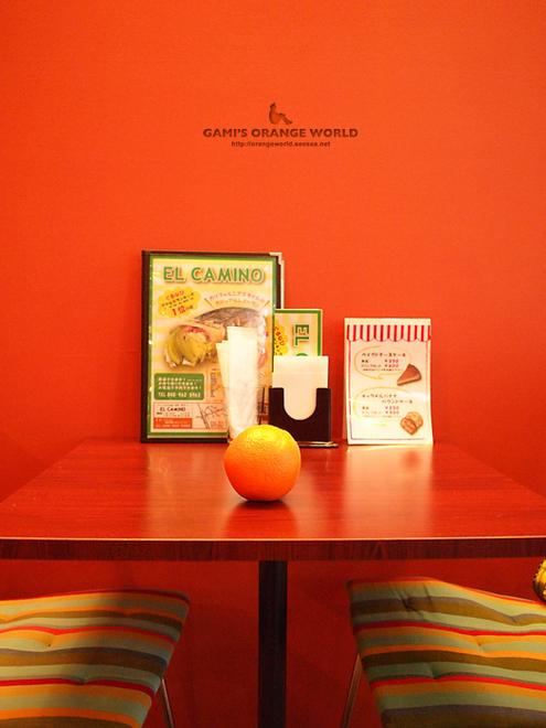 エル・カミーノとオレンジ5.jpg