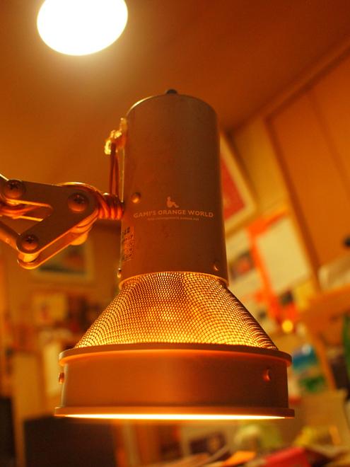 オレンジの部屋2.jpg
