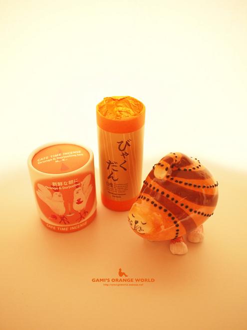 オレンジのお香.jpg
