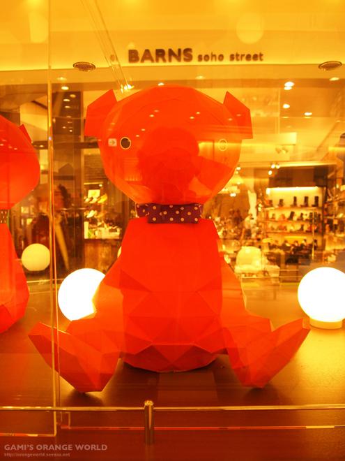 オレンジのクマ.jpg