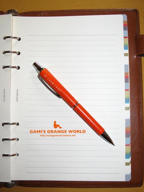 オレンジのシャープペン.jpg