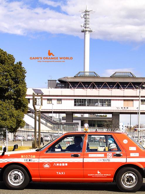 オレンジのタクシー2.jpg