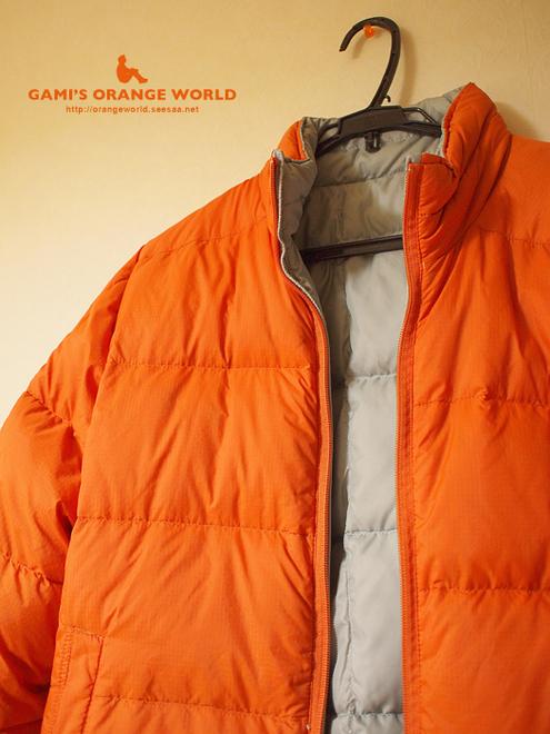 オレンジのダウンジャケット2.jpg