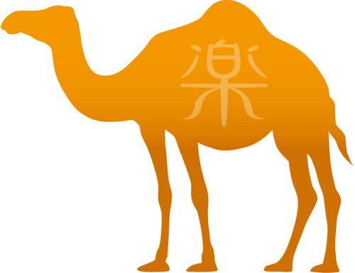 オレンジのラクダ.jpg
