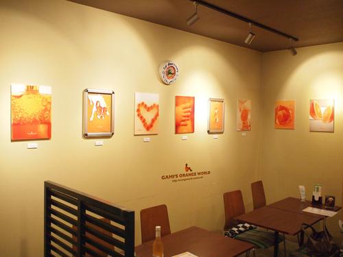 オレンジの世界展作品3.jpg