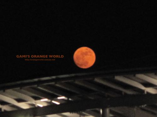 オレンジの月.jpg