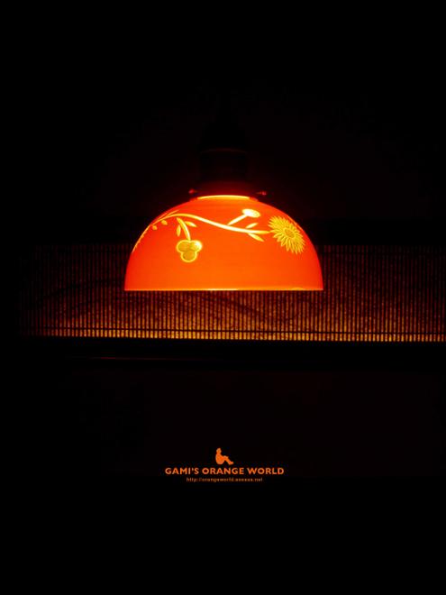 オレンジの照明.jpg