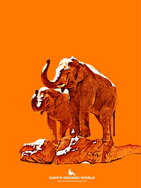 オレンジの象.jpg