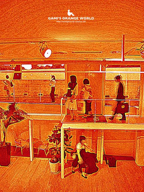 オレンジアート10.jpg