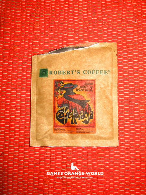 オレンジフレーバーコーヒー.jpg