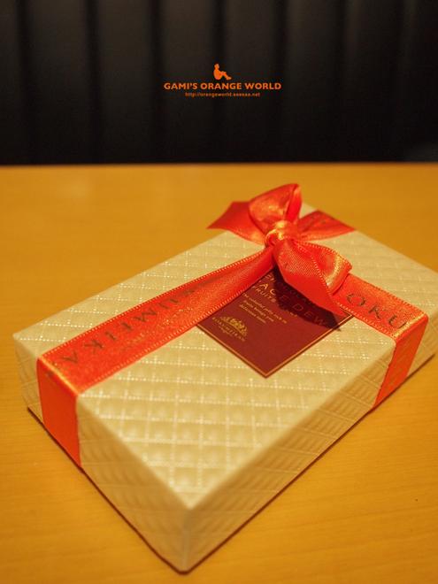 オレンジリボンのプレゼント.jpg