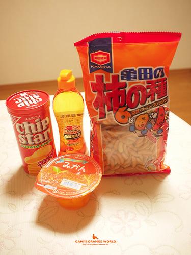オレンジ商品達.jpg