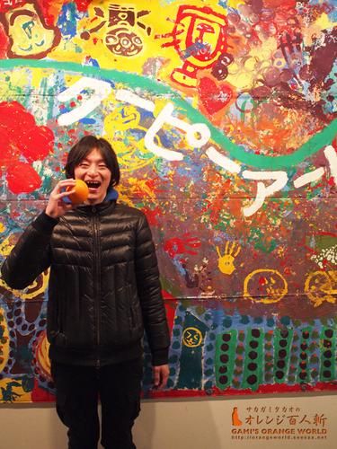 クーピー松尾さん.jpg