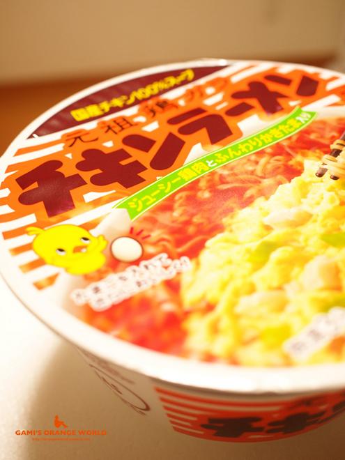 チキンラーメン2.jpg