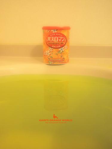 バスロマン柚子1.jpg