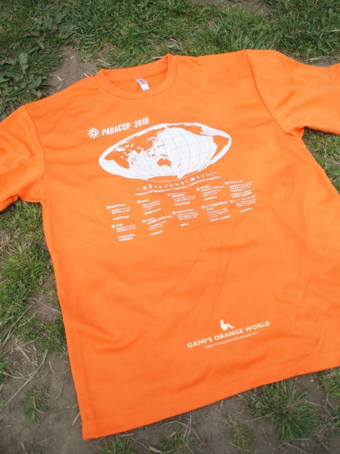 パラカップオレンジTシャツ.jpg