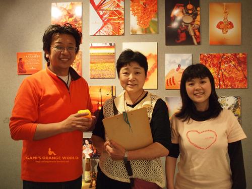 創作展deオレンジの世界7 のコピー.jpg