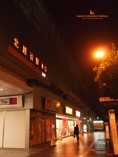 北越谷駅.jpg