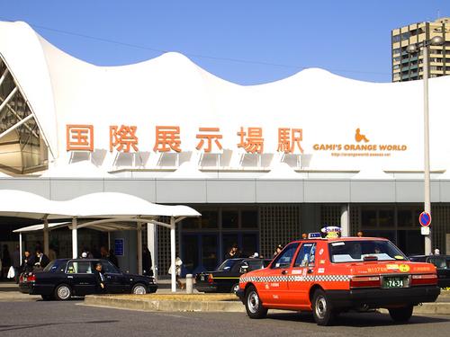 国際展示場駅とオレンジタクシー.jpg