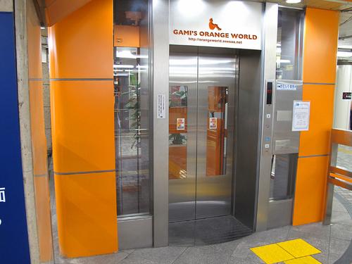 地下鉄のエレベーター.jpg