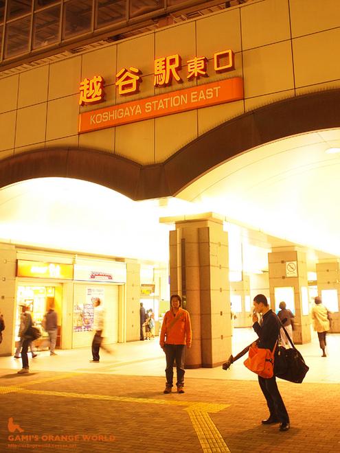 越谷駅.jpg