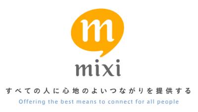 mixiロゴ.jpg